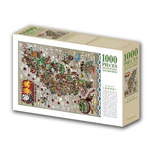 鬧熱民俗廟會─台灣祭典1000片拼圖